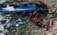 تصادف اتوبوس در بولیوی 25 کشته برجا گذاشت