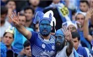 چه کسی جلوی حذف استقلال از لیگ قهرمانان آسیا را گرفت؟