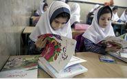 اعلام زمان بازگشایی تدریجی مدارس