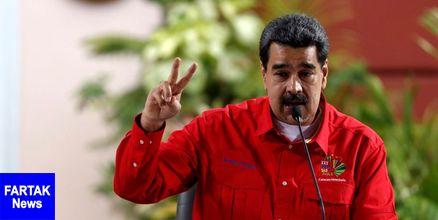مادورو: سوریه سزاوار صلح و آرامش است