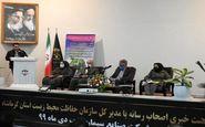 نشست خبری مدیر کل حفاظت محیط زیست استان با اصحاب رسانه بمناسبت روز ملی هوای پاک