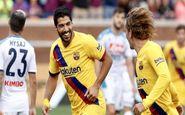 لیست بارسلونا مقابل ویارئال اعلام شد