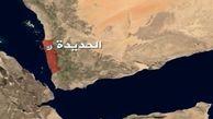 ساختمان سازمان ملل در الحدیده یمن هدف حمله ائتلاف سعودی قرار گرفت