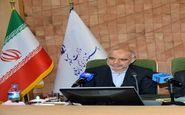 تأکید مدیرعامل بانک سپه بر توسعه زیرساخت های استان کرمانشاه