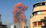 تازه ترین آمار از تلفات انفجار در بیروت