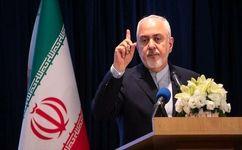ظریف به کمک نظامی آمریکا به اسرائیل واکنش نشان داد