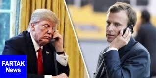گفتگوی تلفنی ماکرون و ترامپ درباره عملیات ترکیه در شمال سوریه