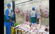 توزیع ۲۲۰۰ بسته گوشت بین خانواده های محروم،سهم مهربانی خادمیاران رضوی استان کرمانشاه