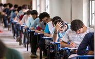 برگزاری امتحانات نهایی با رعایت پروتکلهای بهداشتی