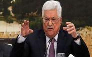 درخواست فوری محمود عباس