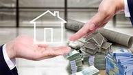 پیشنهاد افزایش وام خرید مسکن به بانک مرکزی رفت