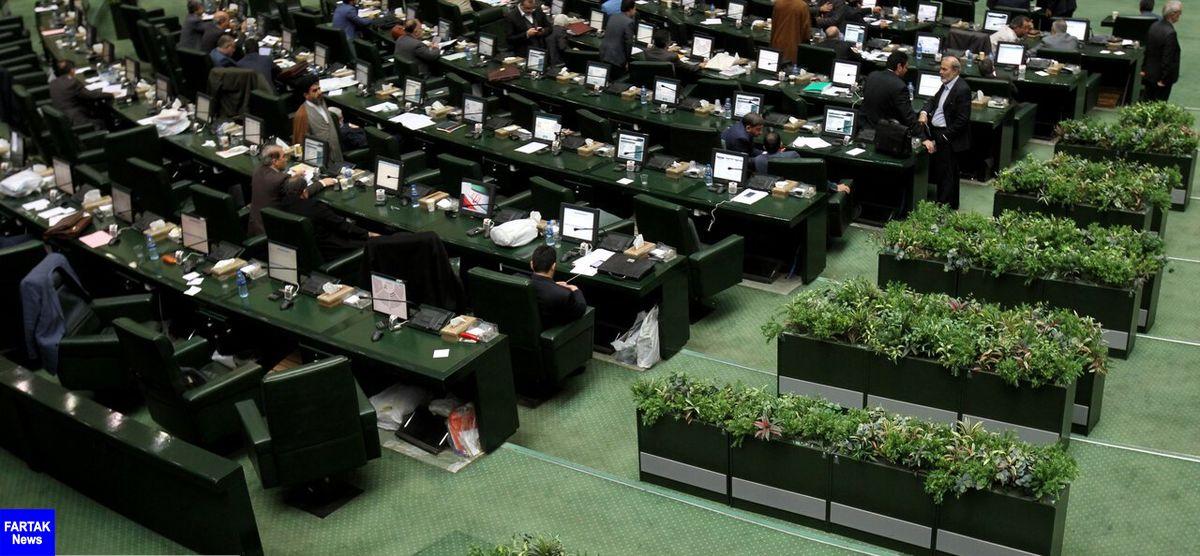نمایندگان با طرح اصلاح قانون انتخابات شوراهای اسلامی مخالفت کردند