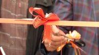 سالن نمایش فرهنگسرای حوزه هنری بوشهر افتتاح شد