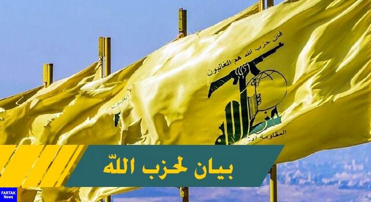 بیانیه حزب الله در واکنش به تحریمهای آمریکا علیه دو وزیر سابق لبنان