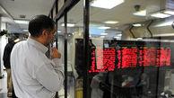 رشد ۳۵۰ واحدی شاخص کل بورس در معاملات امروز بازار سرمایه