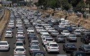 آخرین وضعیت ترافیکی امروز ؛ پنجم خرداد ماه ۹۸