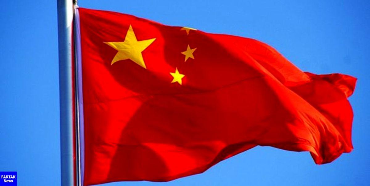 تلاش چین برای قیمتگذاری مس به یوآن
