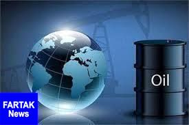 قیمت جهانی نفت امروز ۱۳۹۷/۰۶/۱۳