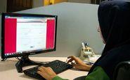 تسهیلات ویژه دانشگاه آزاد برای ثبتنام دانشجویان جدید الورود