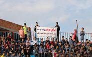 جریمه میلیونی نساجی و نفت مسجد سلیمان