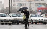 پیش بینی برف و باران در برخی استانها