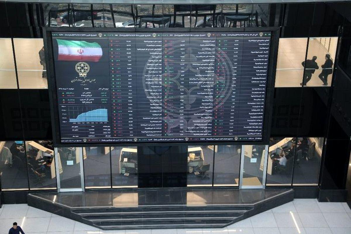 پیش بینی وضعیت بازار بورس برای فردا (۲۸ بهمن)