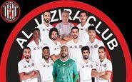 ترکیب الجزیره برای دیدار با رئال مادرید اعلام شد