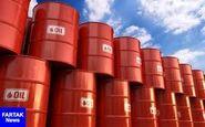 قیمت جهانی نفت امروز ۱۳۹۷/۱۰/۲۶