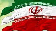 ویژهبرنامههای کمیته کودکونوجوان دهه فجر استان کرمانشاه اعلام شد
