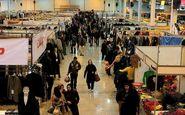 حضور بیش از 100 واحد تولیدی کرمانشاه در اولین نمایشگاه