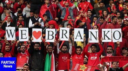 اقدام جالب تماشاگران پرسپولیس بعد از بازی فینال آسیا