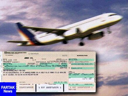 اپلیکیشنهای موبایل مجوز فروش بلیت هواپیما ندارند!