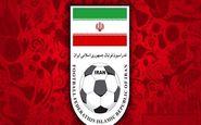 موافقت فدراسیون فوتبال با استعفای رییس کمیته اخلاق