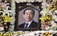 چرا شهردار سئول خودکشی کرد؟ آیا پای آزارجنسی در میان بوده است؟