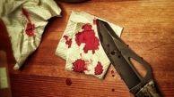 ضربات چاقو پیرمرد ساندویچ فروش را به کام مرگ کشاند +عکس