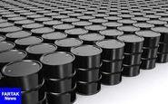 قیمت جهانی نفت امروز ۱۳۹۷/۰۷/۲۵