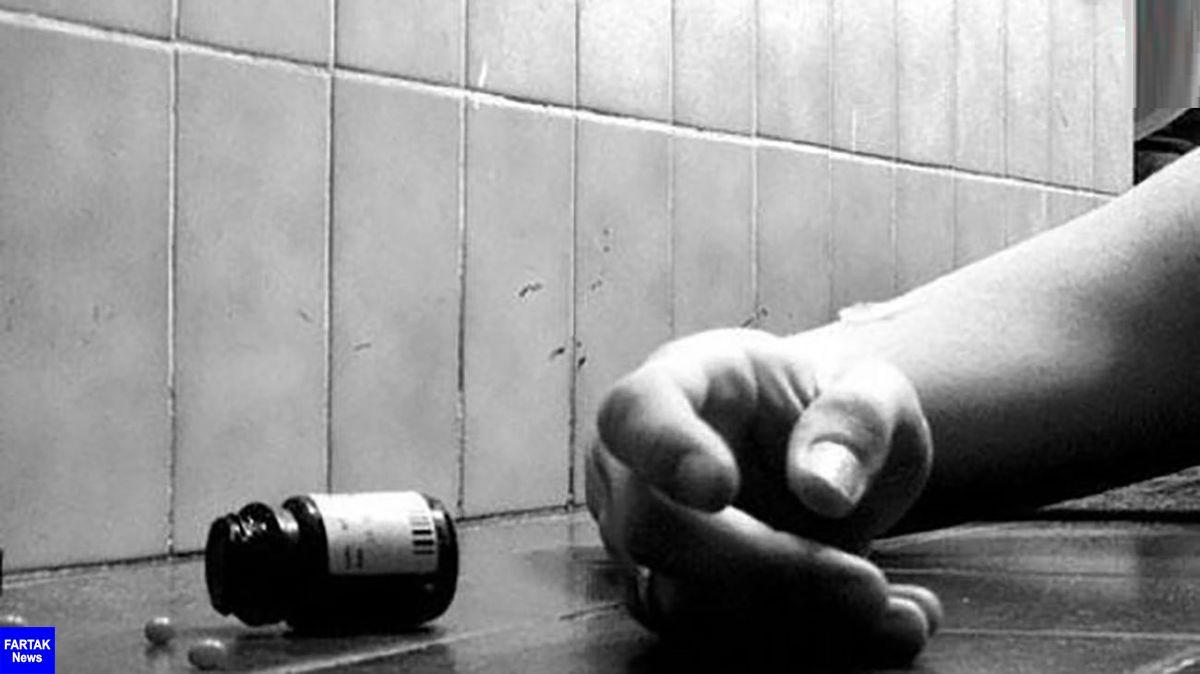 میزان خودکشی و اقدام به آن در ایران چقدر است؟