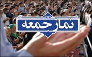 نماز جمعه این هفته در کرمانشاه اقامه نمیشود