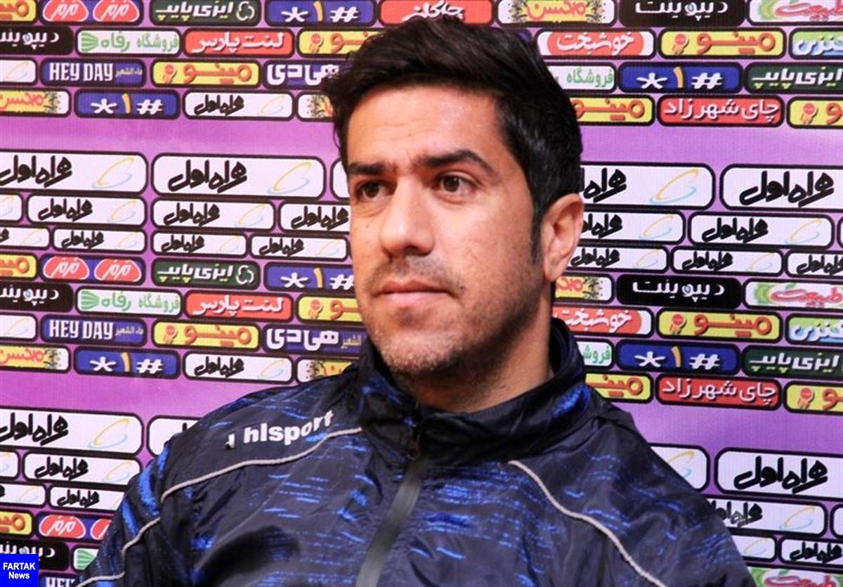 کریمیان: انشاالله با امتیازی که از بازی با پرسپولیس میگیریم به ماندن در لیگ امیدوار بمانیم