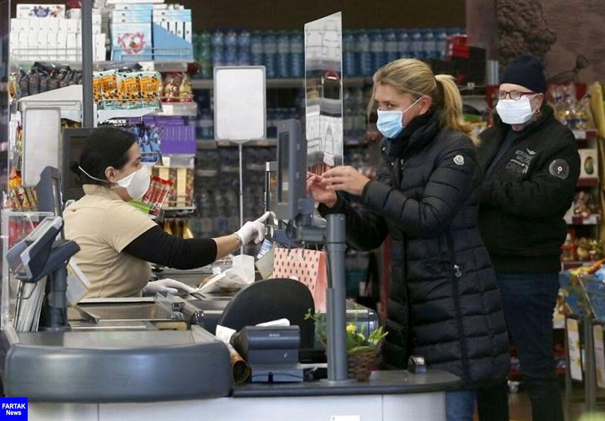 کرونا در اروپا  از ابتلای وزیر دفاع صربستان تا پیشبینی افزایش بیکاران در آلمان