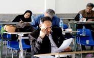 امکان مجدد ثبت نام آزمون دکتری وزارت بهداشت فراهم شد