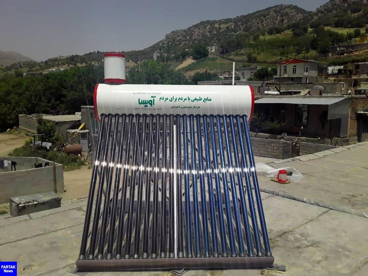 نصب آبگرمکن های خورشیدی بر بام منازل روستای بلیشاه خویار بخش گهواره