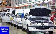 آخرین قیمت خودروهای داخلی ۲۵ مهر ۹۷