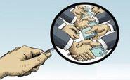 دولت دخالت نکند فساد کمتر میشود!