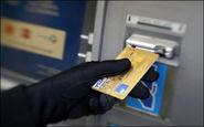 پلیس فتا: شهروندان از بانک ها رمز یکبار مصرف بگیرند