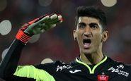 یک پرسپولیسی بازی با استقلال خوزستان را از دست داد