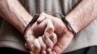دستگیری پسر قاتل در اسلام آبادغرب