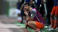 کاپیتان سایپا: شرایط برای بازیکنان و تیمها سخت شده است/ تعطیلی مسابقات لیگ برتر منطقی تر است