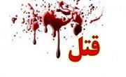 قتل با سلاح گرم در«چرداول»