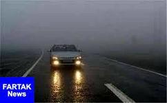 مه گرفتگی در استان های شمالی/ترافیک در آزادراه کرج